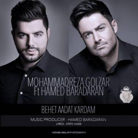 mohammadreza-golzar-hamed-baradaran-behet-adat-kardam