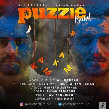puzzle-band-kam-kam