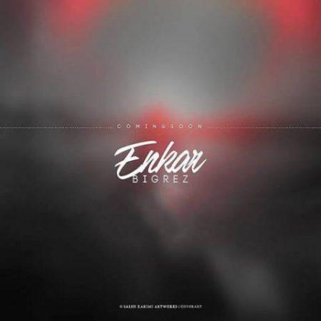 Enkar - Bigrez
