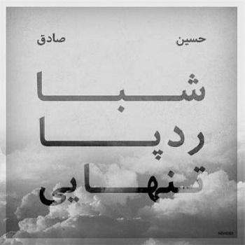 Kaghaz-Record-EP