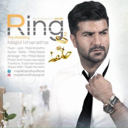 Majid Kharatha-Halghe 2