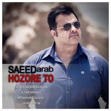 Saeid Arab-Hozor to