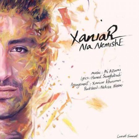 Xaniar-Na Nmishe