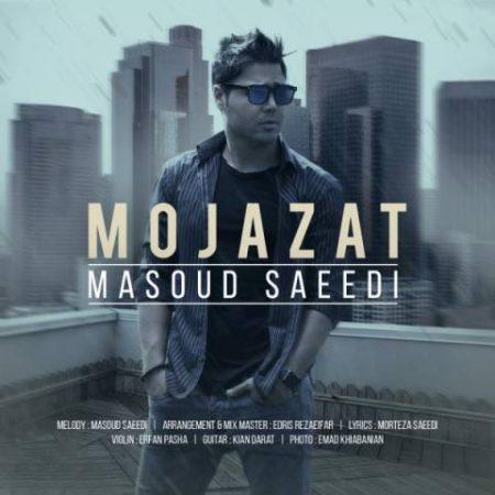 masoud-saeedi-mojazat