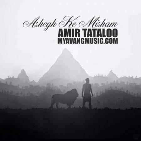 tatalooo-Ashegh k misham