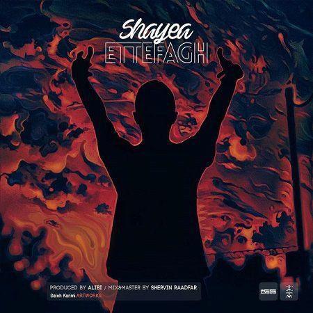 Shayea-Etefagh