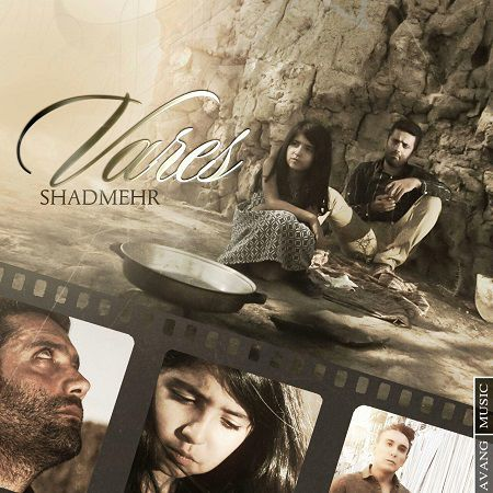 vares-shadmehr-aghili