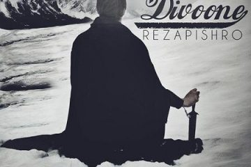 reza-pishro-divoone-2