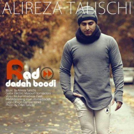 alireza-talischi-rad-dadeh-boodi