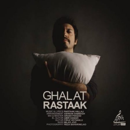 rastaak-ghalat