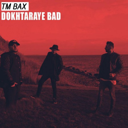 tm-bax-dokhtaraye-bad