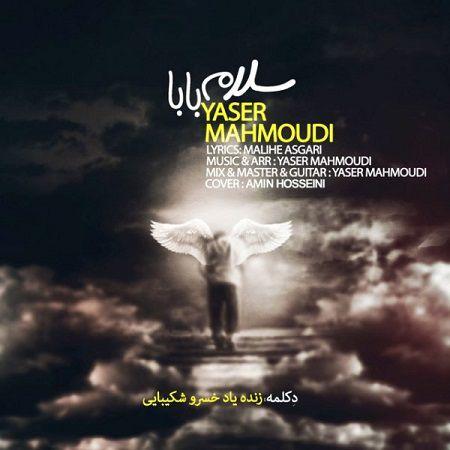 yaser-mahmoudi-baba
