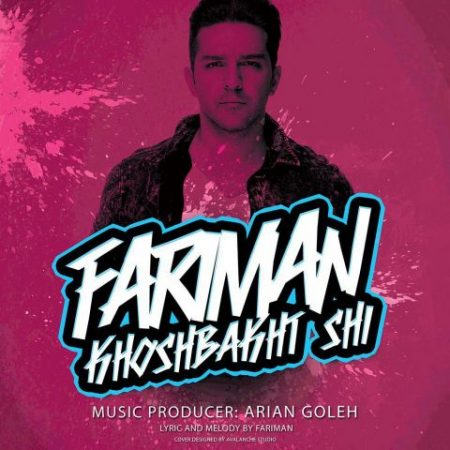 fariman-khoshbakht-shi