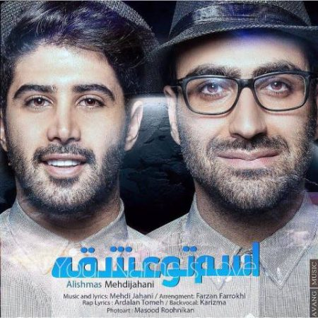 Alishmas ft Mehdi Jahani
