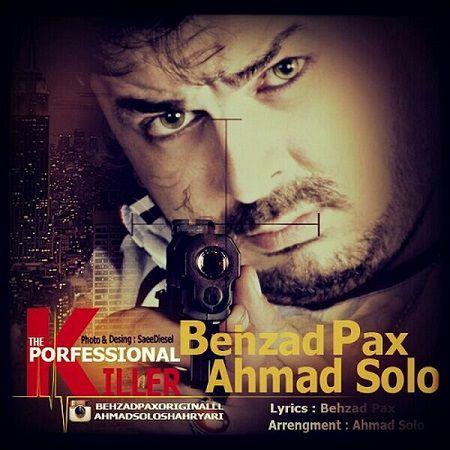 Behzad-Pax-Ahmad-Solo-Ghatele-Herfei
