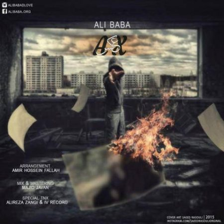 AliBaba-Ax