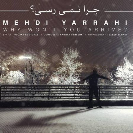 Chera Nmiresi-Mehdi Yarahi
