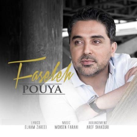 Pouya - Faseleh