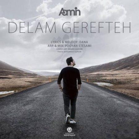Aamin-Delam Gerefte