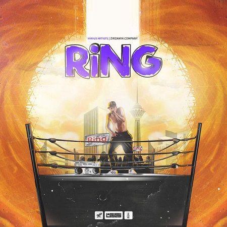 Ring Album