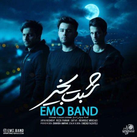 متن آهنگ شبت بخیر از EMO BAND (امو بند) 1