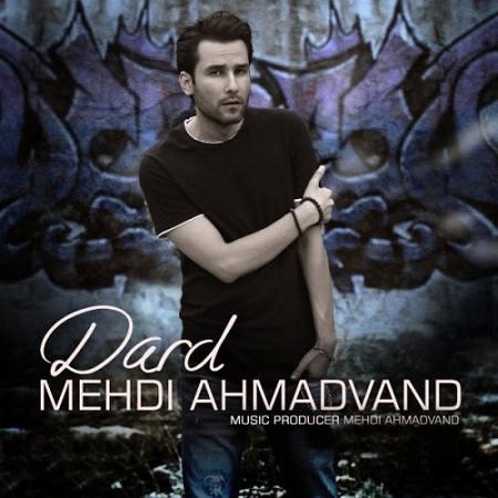 [تصویر:  Mehdi-Ahmadvand-Dard.jpg]