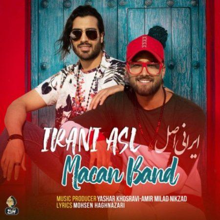 متن آهنگ ایرانی اصل ماکان بند! 1